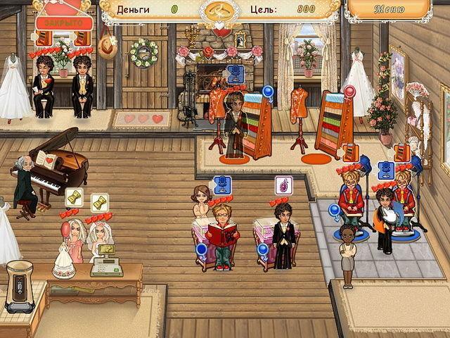 Свадебный салон игра скачать